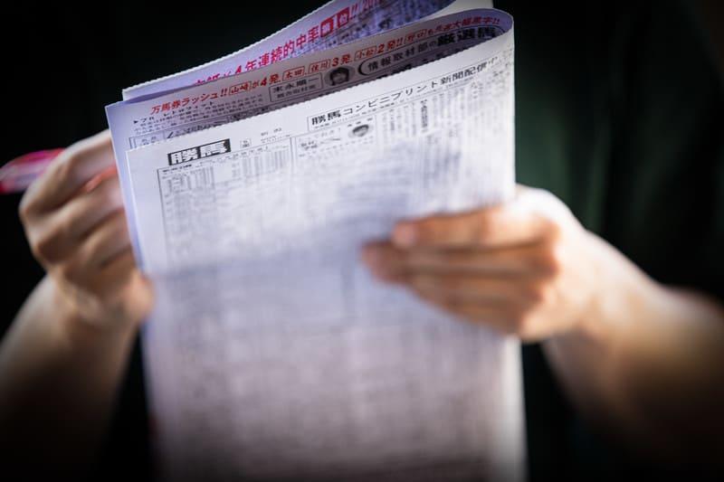 競馬予想の初心者が上級者になるために必要な3つのポイントを解説