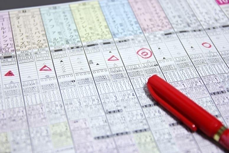 おすすめの勉強方法その3:お金を賭けずに予想だけをする